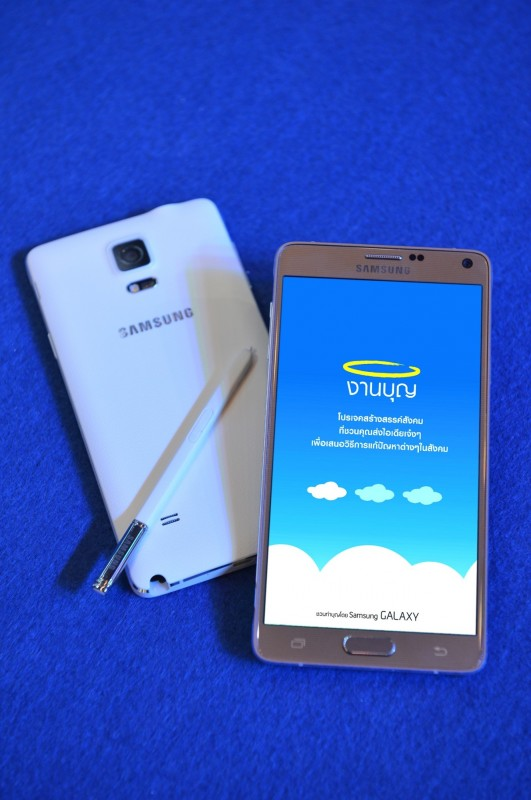 DoGoodThingThailand by Samsung Galaxy (1)