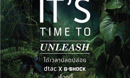dtac-x-g-shock.jpg