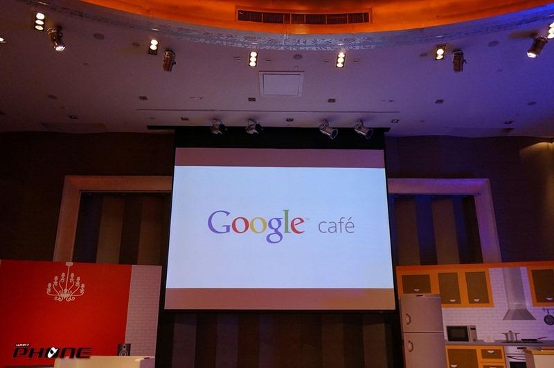 Google-Cafe--05