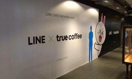 linecafe.jpg