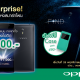 oppo-find-7.png