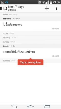 Screenshot_2014-10-15-23-06-20