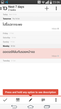 Screenshot_2014-10-15-23-06-49