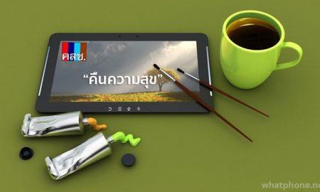 tablet-.jpg