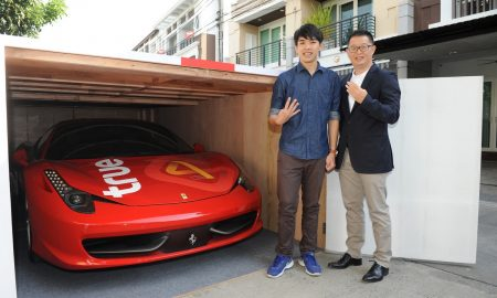 235-2 Ferrari Delivery