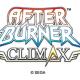 AfterBurnerClimax(01)