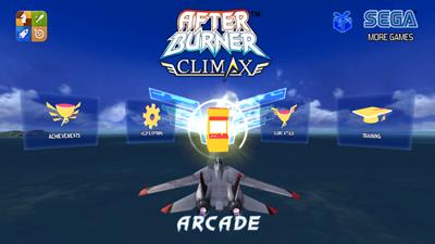 AfterBurnerClimax(03)