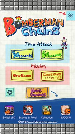 bomberman_chains_02
