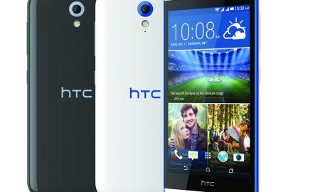 htc-desire-620g-dual-sim2.jpg