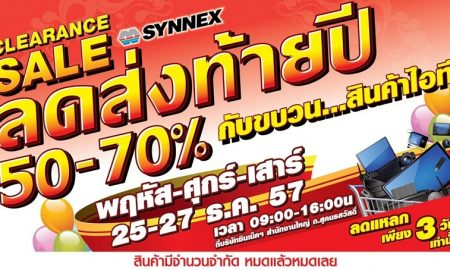 synnex.jpg