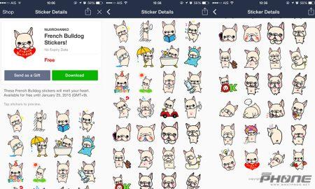 LINE-French-Bulldog-Stickers-WhatPhone