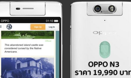 oppo-n3---official-pice