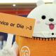 TG FONE Service or Die