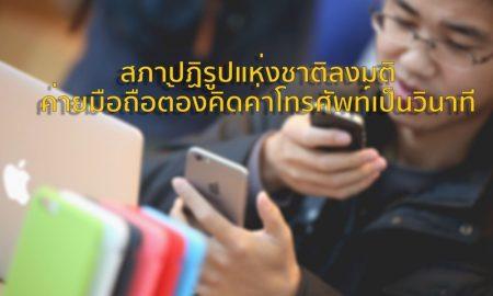 whatphone.jpg