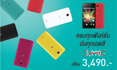wiko bloom new price