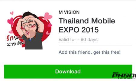 LINE-Sticker-Thailand-Mobile-Expo-2015