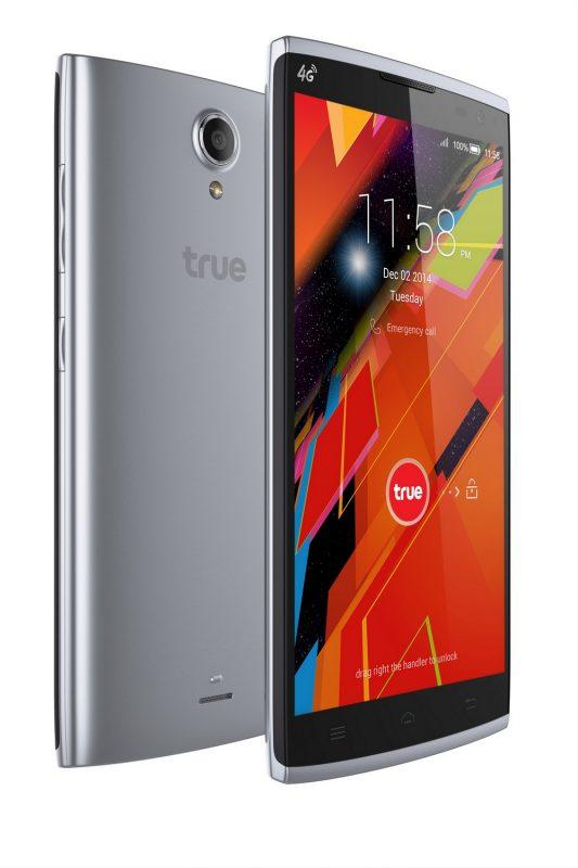 New product_True Smart 4G 5.5 Enterprise_02