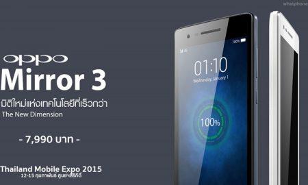 oppo-mirror-3-mobileexpo.jpg