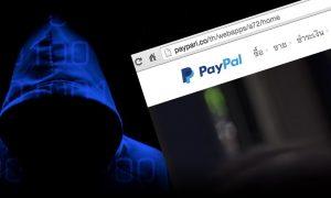 paypal-fake-0