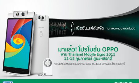 Promotion-Oppo-Mobile-Expo