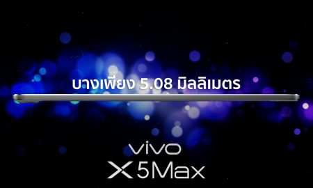 vivo-x5max---official-launch