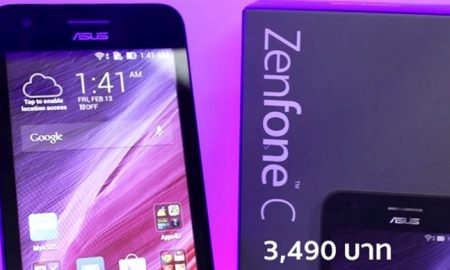 zenfone-c-whatphone.jpg