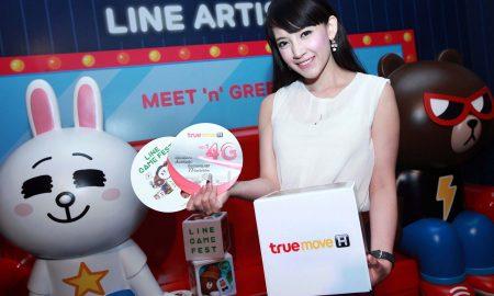 029_True Line Game Fest 03
