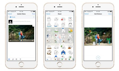 Facebook now can add sticker to your photos before you upload