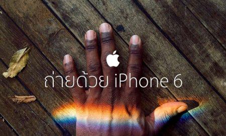 iphone6-world-gallery