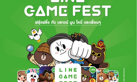 LINE Game Fest cover