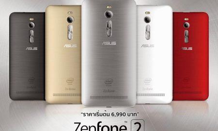 asus-zenfone-2-price.jpg