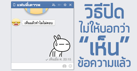 how to see first message on facebook messenger