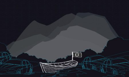 uberboat-fe