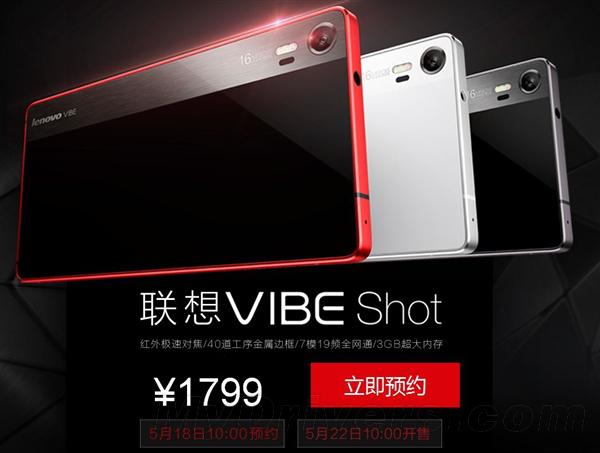 Lenovo Vibe Shot (2)