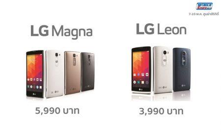 lg-magna-and-leon.jpg