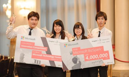 Ask-Dom Imagine Cup