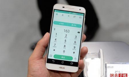 ASUS Pegasus 2 Plus - Whatphone
