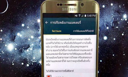 Galaxy-S6---Whatphone