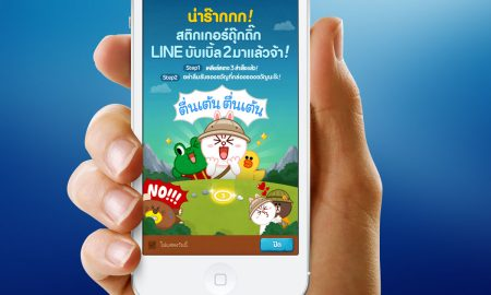 How-to-Download-Line-Bubble-2---Whatphone-tv