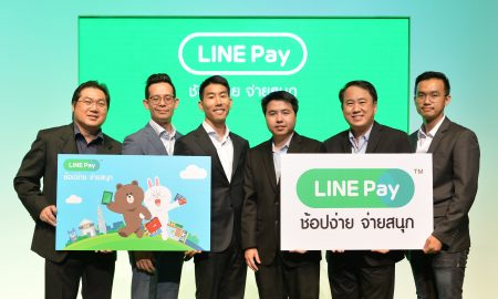 LINE-Pay-2