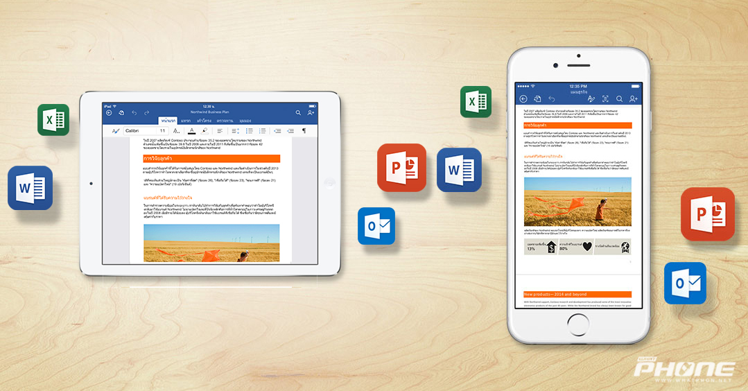 Microsoft-Office-iPad-iPhone-iOS