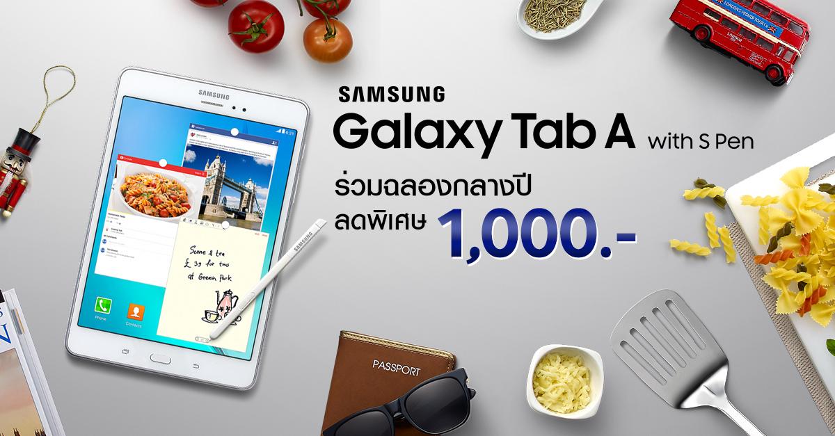 Samsung_TabA_Pro_1200x627