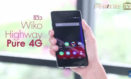 Wiko Highway Pure 4G -Whatphone TV