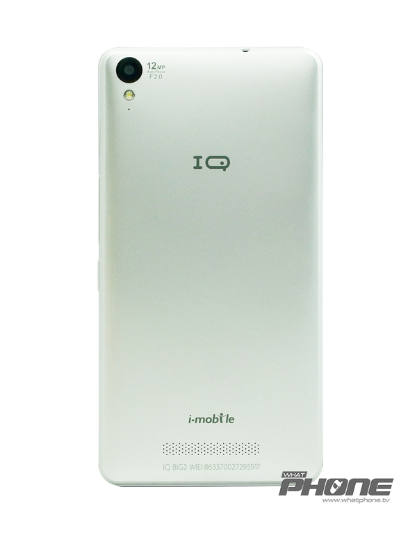 i-mobile IQ BIG 2-02