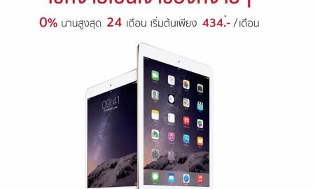 iPad KTC