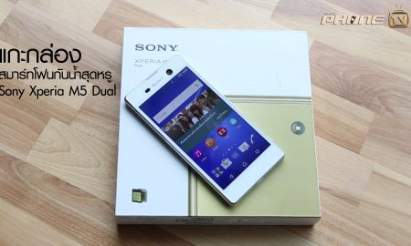 01-Sony-M5