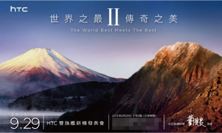 htc-unveil-new-smartphone
