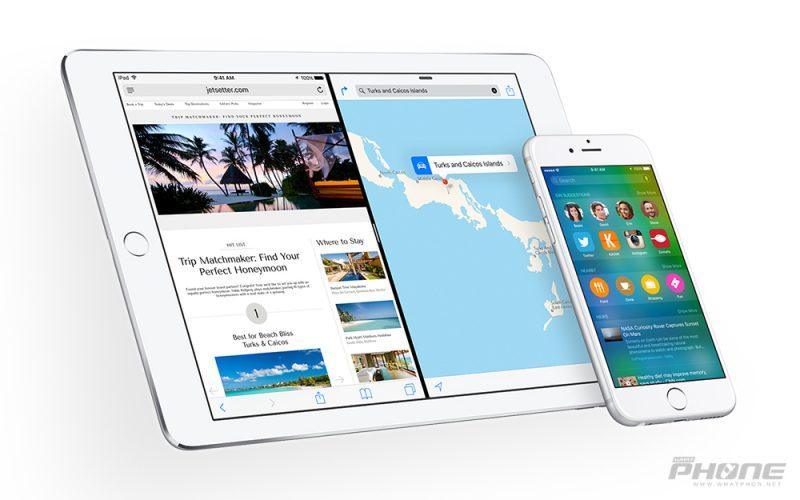 iOS-9-iPad-iPhone