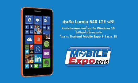 Microsoft-Mobile-Expo