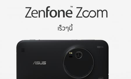 zenfone-zoom---whatphone
